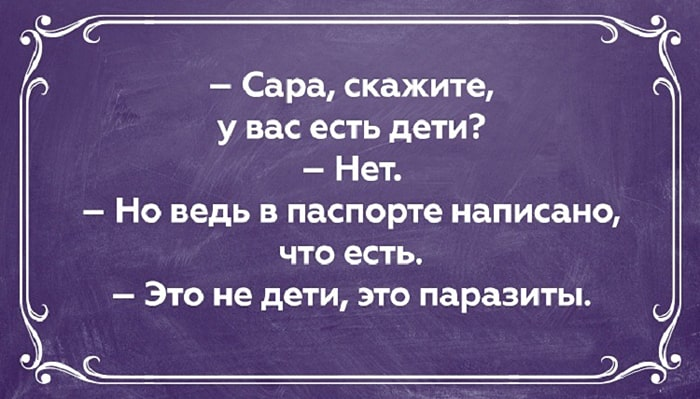 Evreyskiy-yumor-16