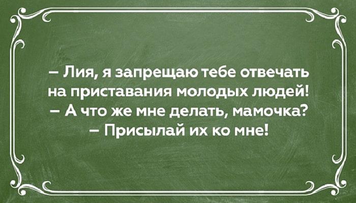 Evreyskiy-yumor-5