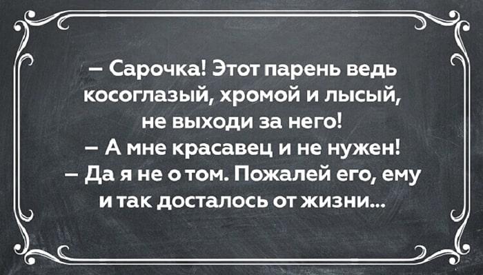 Evreyskiy-yumor-6