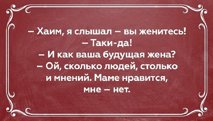 Evreyskiy-yumor-9