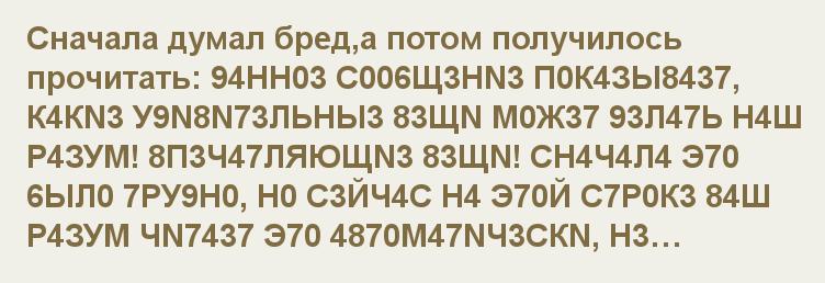 Faktyi-o-yazyikah-2