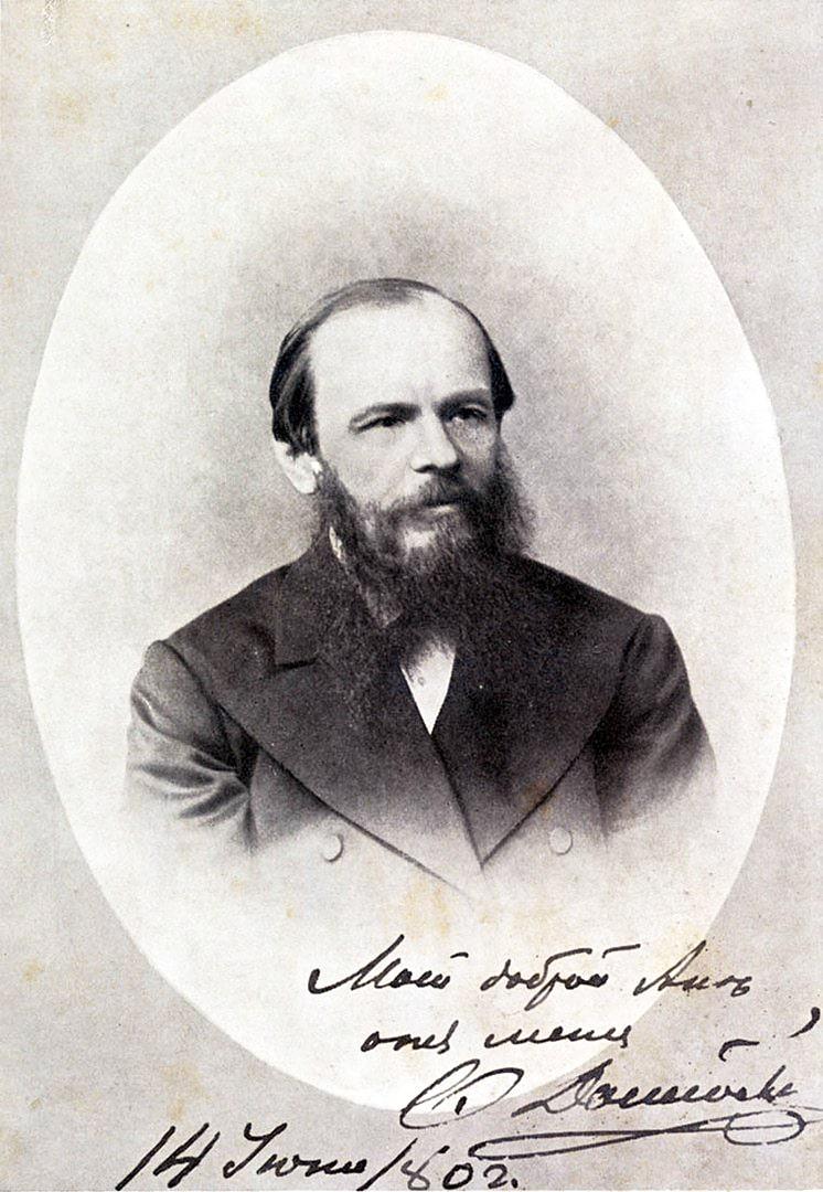 Foto-Dostoevskogo-14