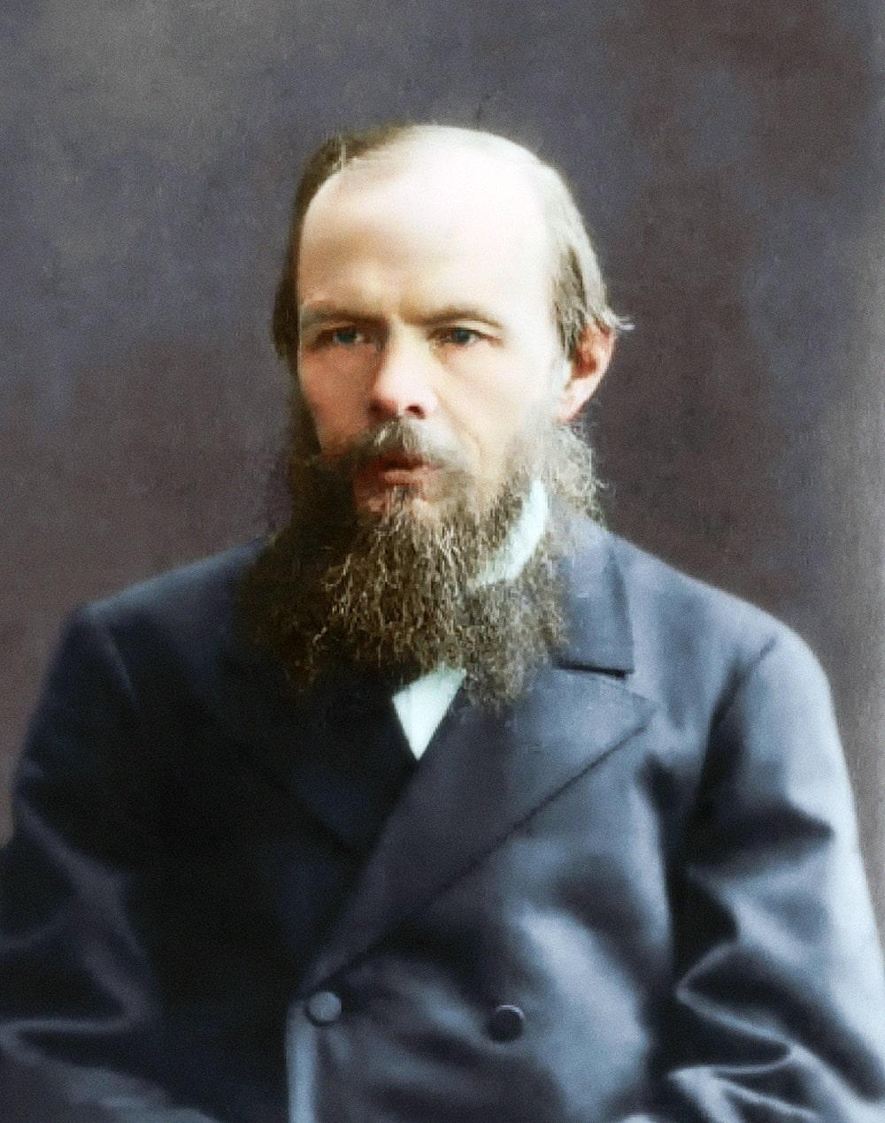 Foto-Dostoevskogo-18