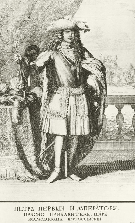 Foto-Petra-1-ok.-1700-1704g.-gravyura-Adriana-SHhonebeka-s-portreta-rabotyi-neizvestnogo-hudozhnika