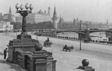 Уникальные фото старой Москвы