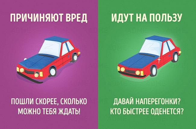 Frazyi-kotoryie-ne-stoit-govorit-detyam-1