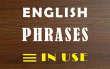 Английские фразы с переводом