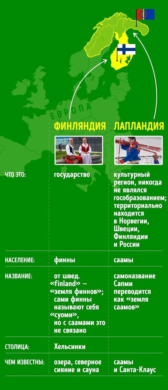 Geograficheskie-nazvaniya-3