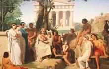 Тёмные века Древней Греции