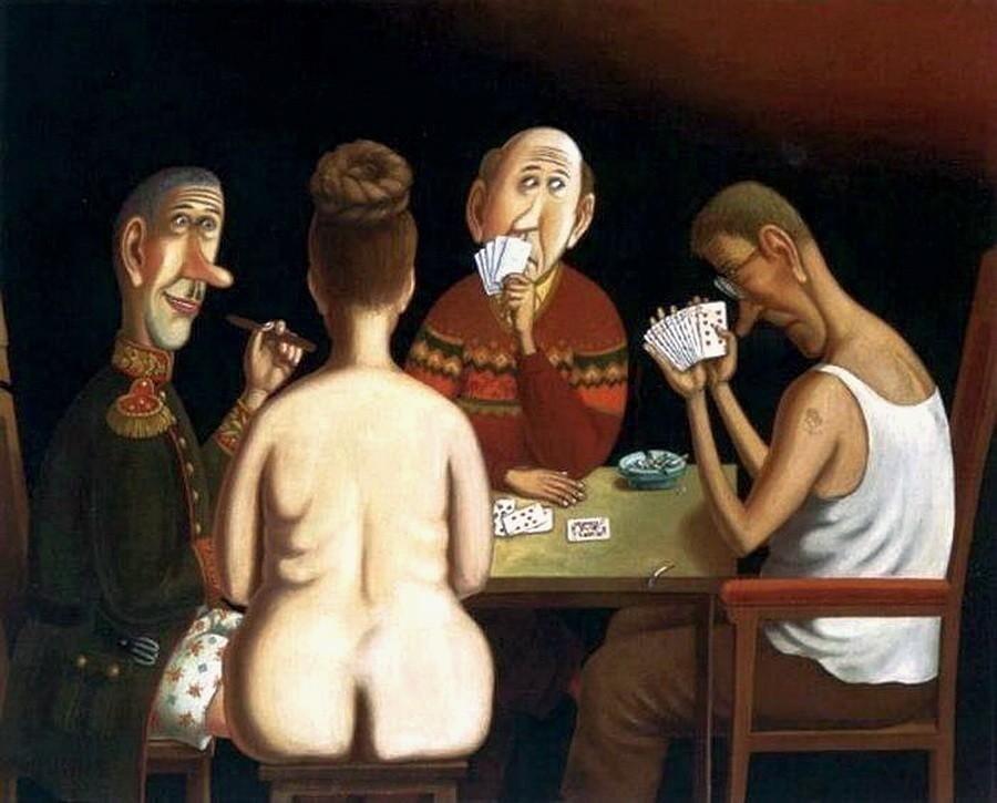 Igra-v-kartyi-na-razdevanie