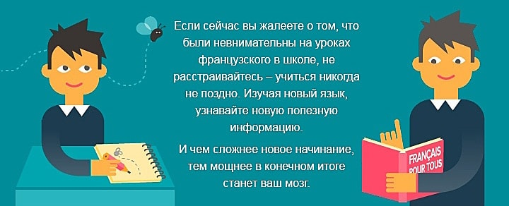 Inostrannyie-yazyiki-i-mozg-11