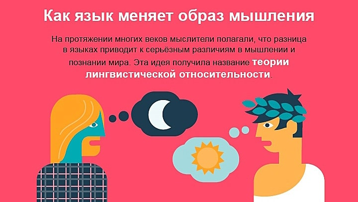 Inostrannyie-yazyiki-i-mozg-7