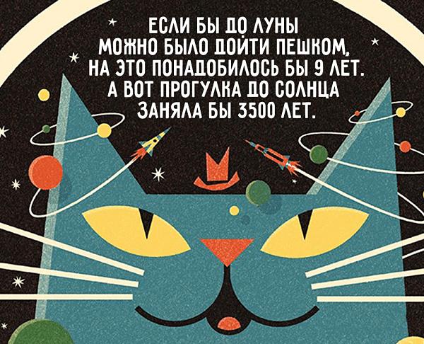 Interesnyie-faktyi-o-Solntse-4