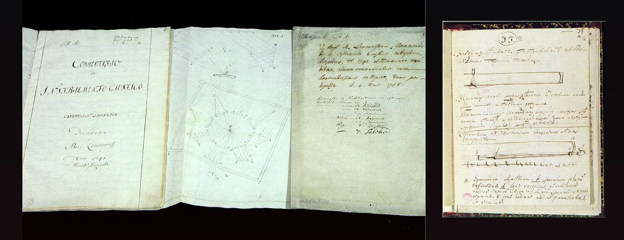 Iz-rukopisey-Lomonosova