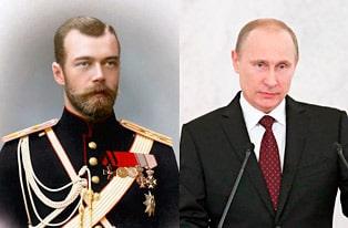 Как изменилась Россия за 100 лет