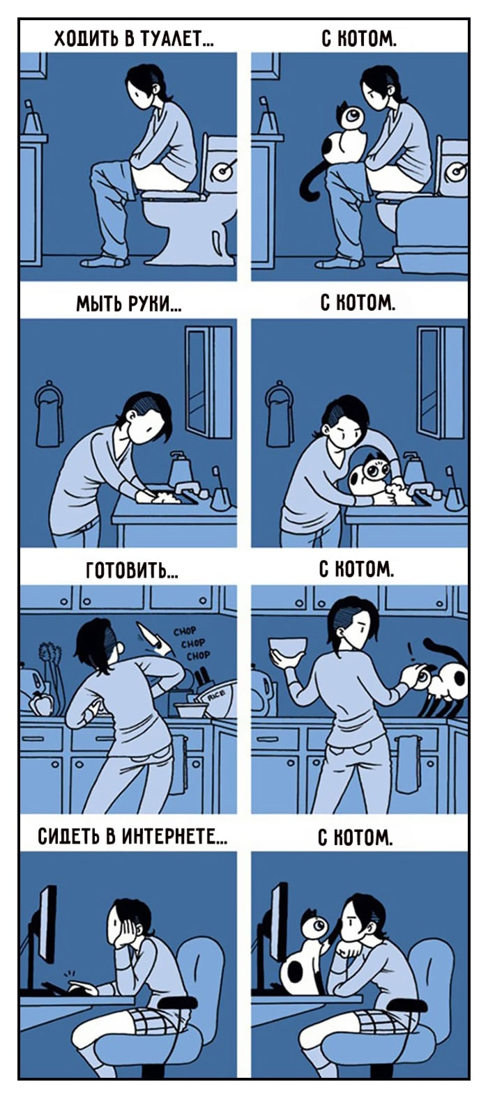 Komiksyi-pro-kotov-3