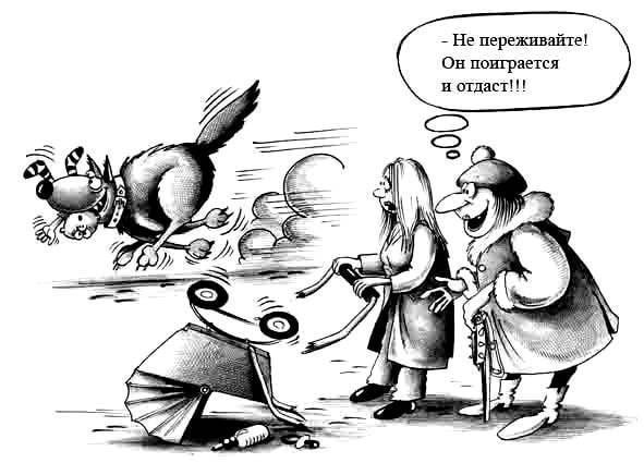 kto-takie-doghanteryi-2