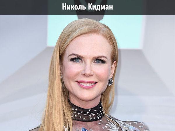Nikol-Kidman-1