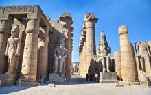 Новое царство Древнего Египта