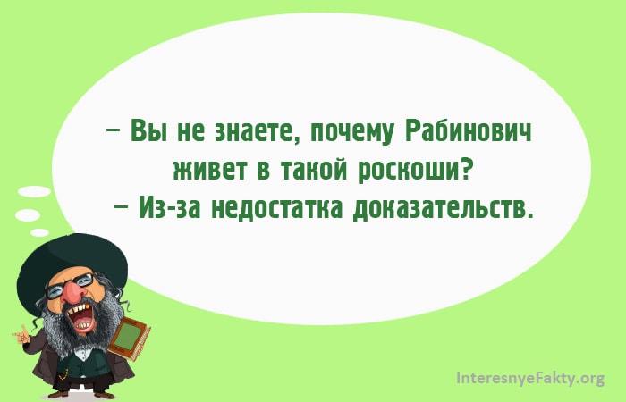 Odesskie-Anekdotyi-Tak-Govorili-v-Odesse-10