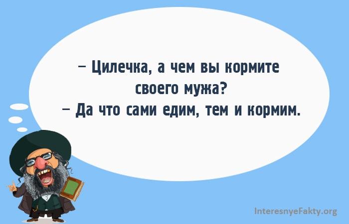 Odesskie-Anekdotyi-Tak-Govorili-v-Odesse-20