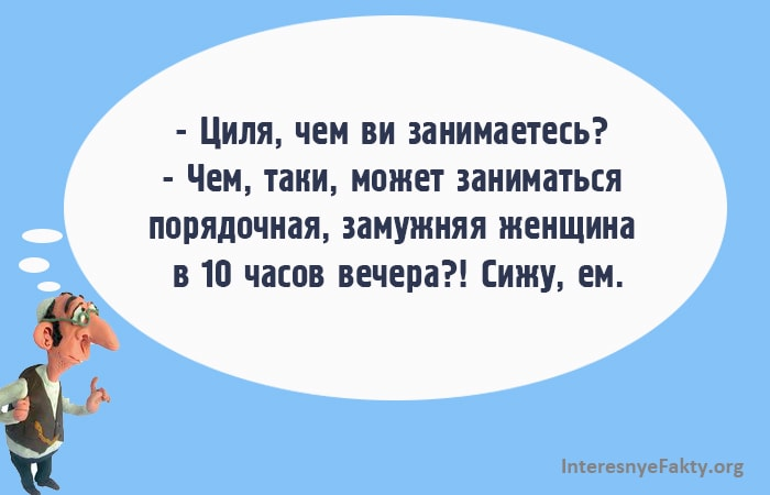 Odesskie-Anekdotyi-Tak-Govorili-v-Odesse-22