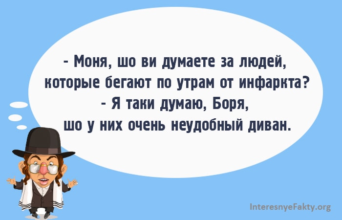 Odesskie-Anekdotyi-Tak-Govorili-v-Odesse-28