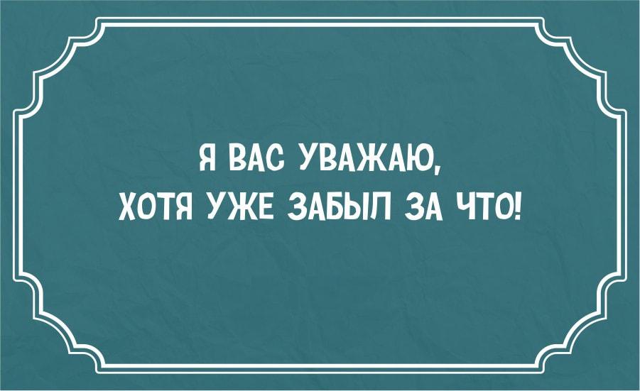 Odesskie-anekdotyi-10