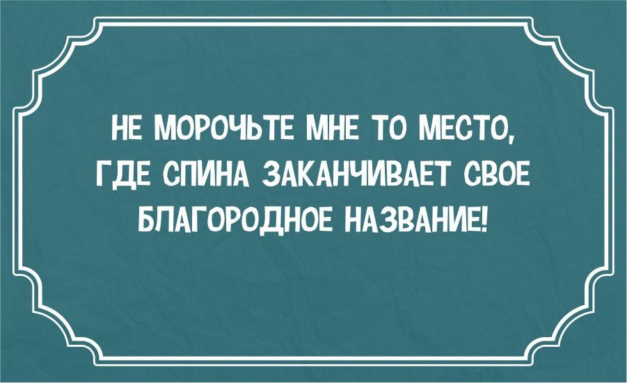 Odesskie-anekdotyi-13