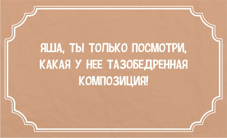 Odesskie-anekdotyi-3