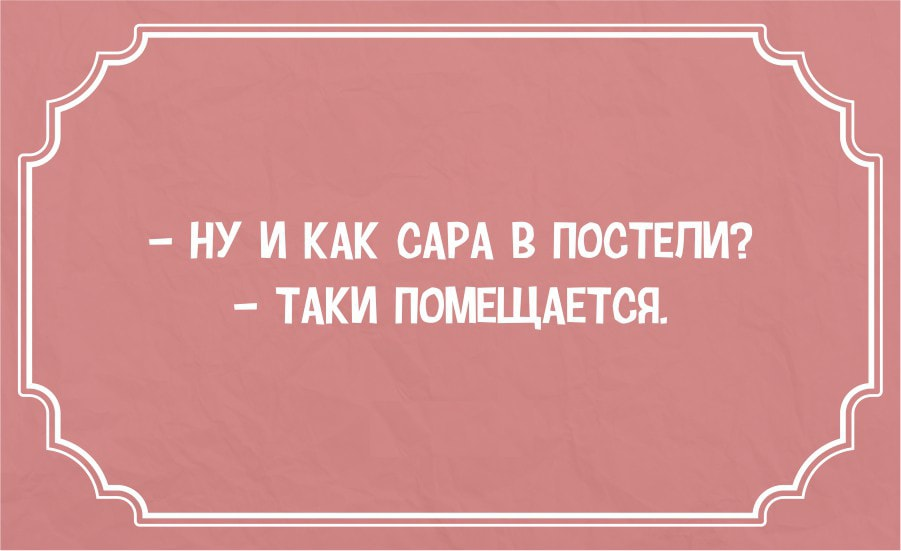 Odesskie-anekdotyi-7