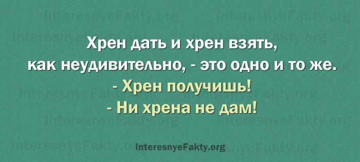 Osobennosti-russkogo-yazyika-25