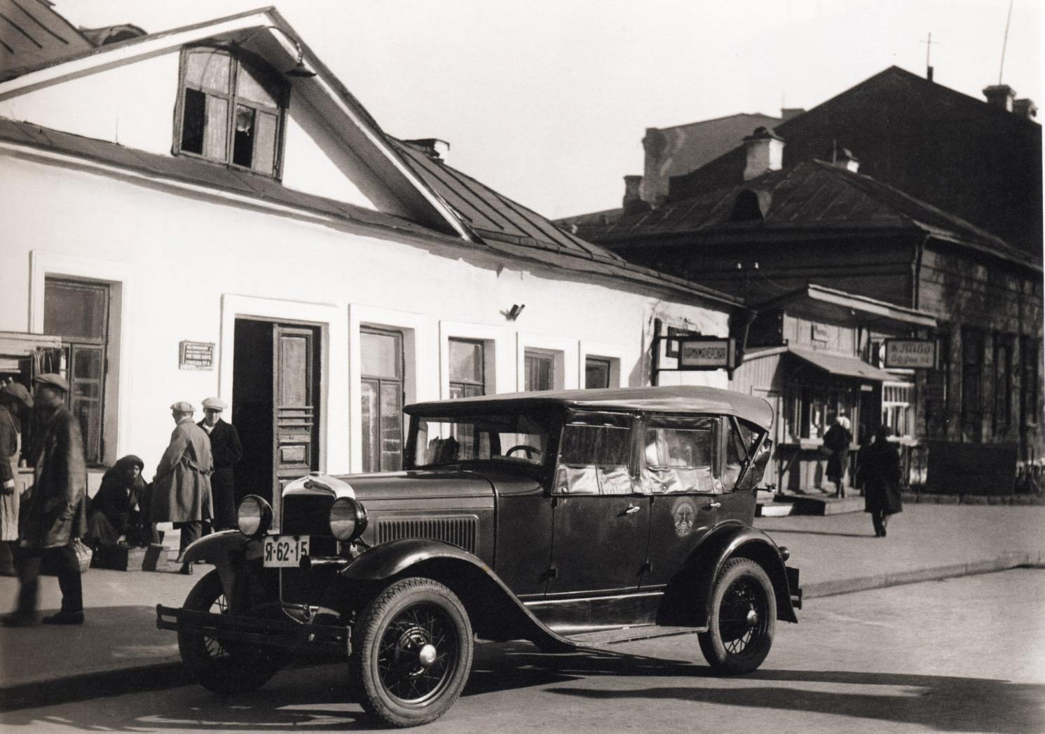 Pervoe-taksi--Ford---v-Moskve-1920