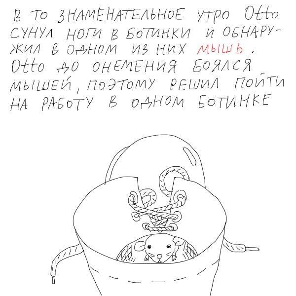 Pochemu-kolbasu-rezhut-pod-uglom-4