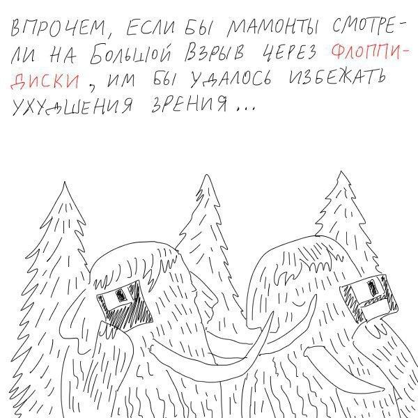 Pochemu-kolbasu-rezhut-pod-uglom-9