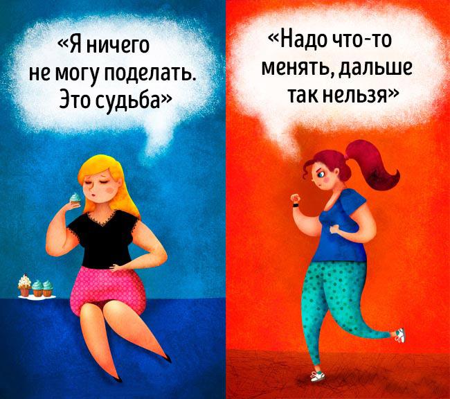 Pozitivnoe-myishlenie-12-interesnyefakty.org