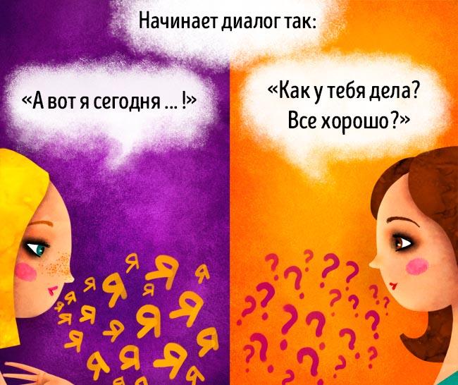Pozitivnoe-myishlenie-3-interesnyefakty.org