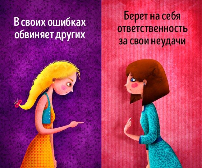 Pozitivnoe-myishlenie-5-interesnyefakty.org