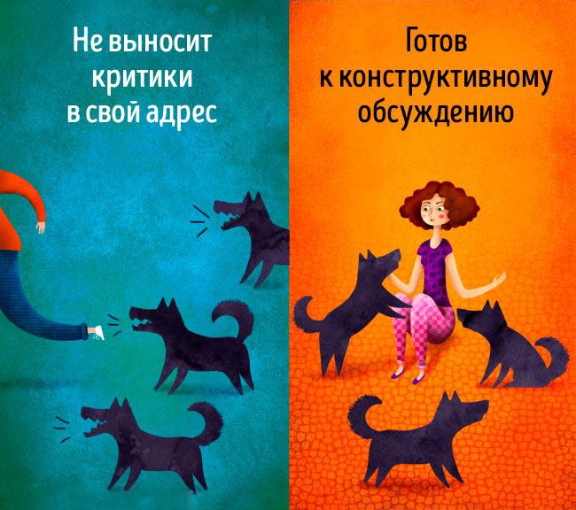 Pozitivnoe-myishlenie-9-interesnyefakty.org