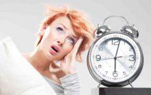 Причины усталости после сна