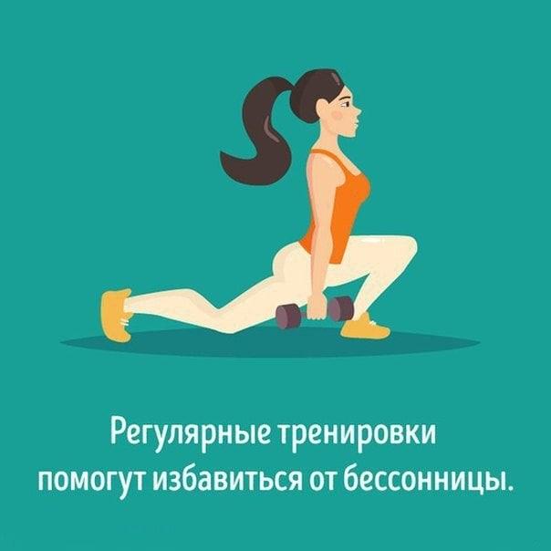 Prichinyi-zanyatsya-sportom-4