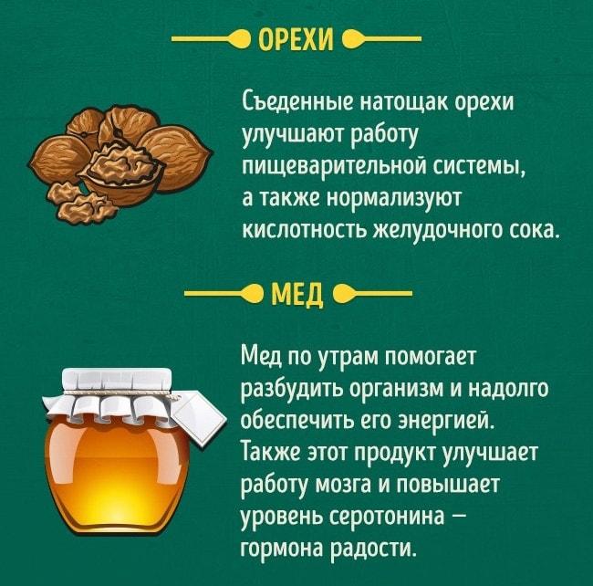 Produktyi-kotoryie-mozhno-i-nelzya-est-natoshhak-9