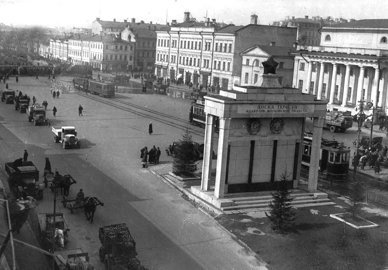 Pustaya-doska-pocheta-Foto-Sovetskoy-Moskvyi