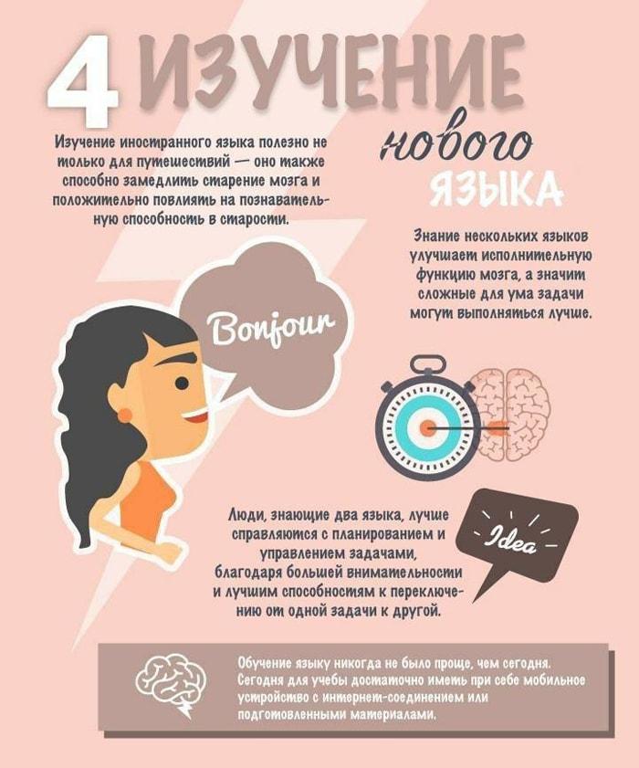 Pyat-poleznyih-hobbi-4