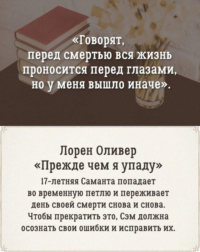 Romanyi-s-intriguyushhim-nachalom-1