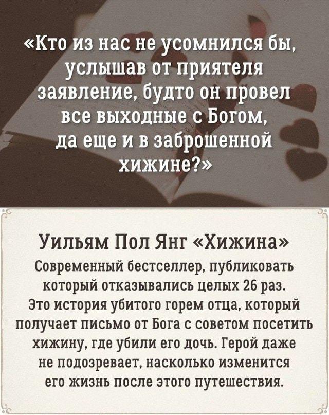 Romanyi-s-intriguyushhim-nachalom-2
