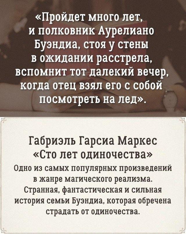 Romanyi-s-intriguyushhim-nachalom-4