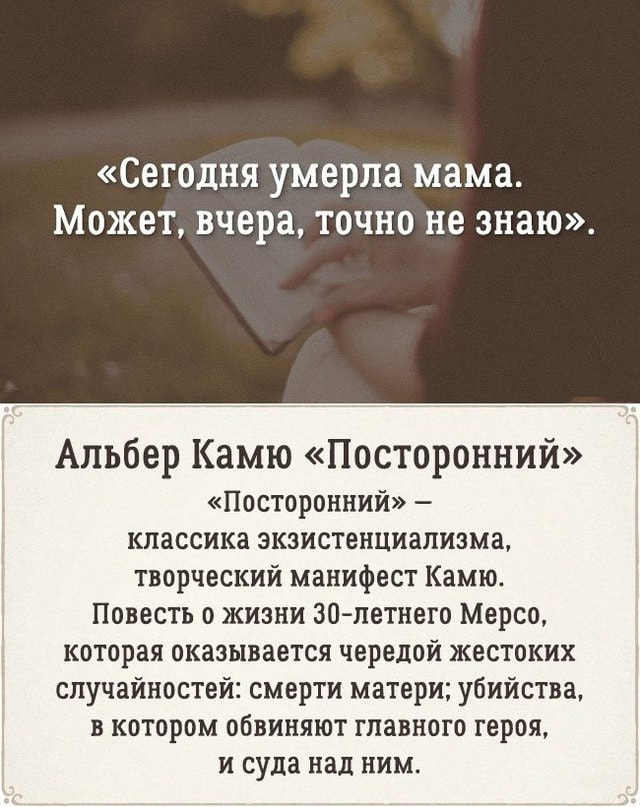 Romanyi-s-intriguyushhim-nachalom-5