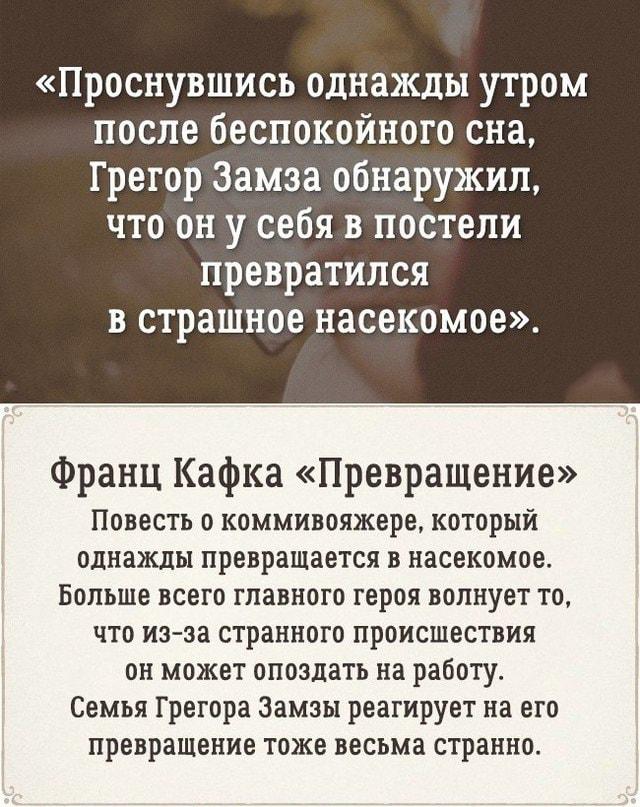 Romanyi-s-intriguyushhim-nachalom-7