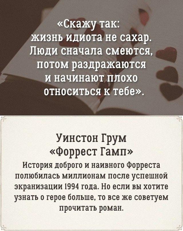 Romanyi-s-intriguyushhim-nachalom-8